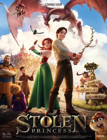 دانلود انیمیشن شاهزاده ربوده شده 2018 دوبله فارسی Stolen Princess