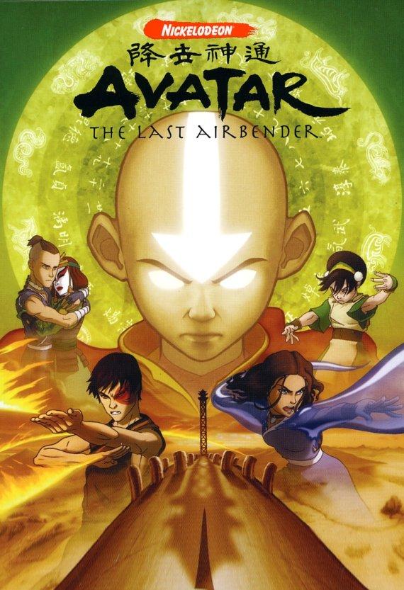 دانلود فصل اول سریال Avatar: The Last Airbender دوبله فارسی