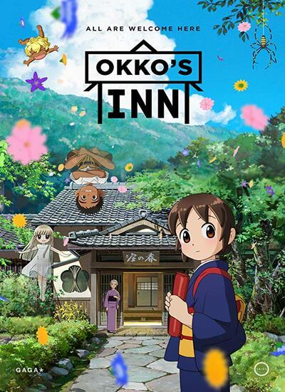 دانلود انیمیشن Okkos Inn 2018 دوبله فارسی