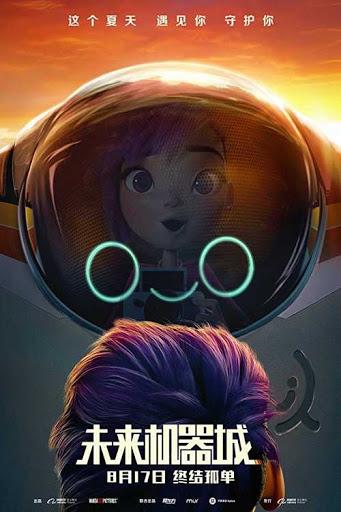 دانلود انیمیشن Next Gen 2018 دوبله فارسی