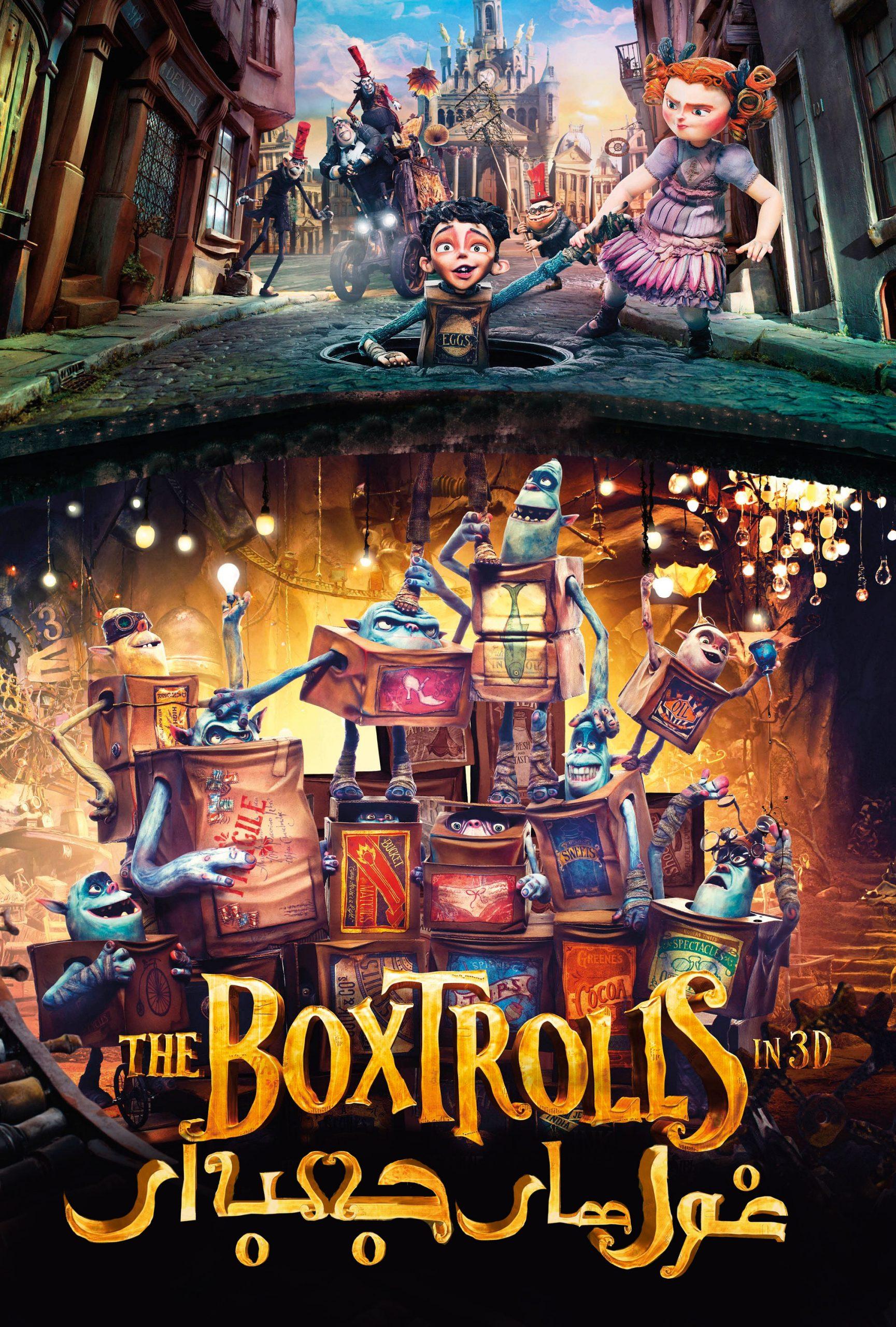 دانلود انیمیشن The Boxtrolls 2014 دوبله فارسی