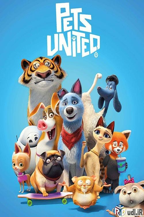 دانلود انیمیشن Pets United 2020 دوبله فارسی