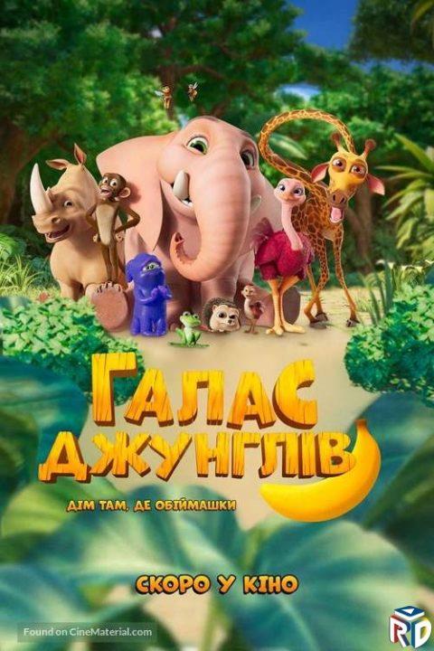 دانلود انیمیشن Jungle Beat: The Movie 2020 دوبله فارسی
