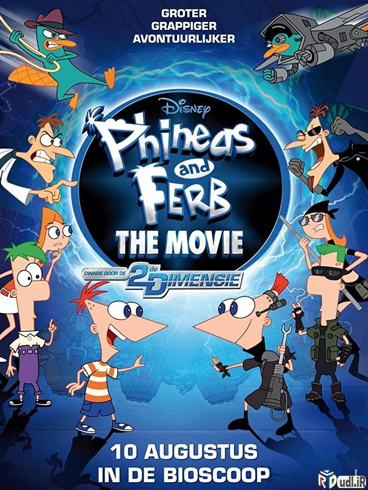 دانلود انیمیشن Phineas And Ferb 2020 دوبله فارسی