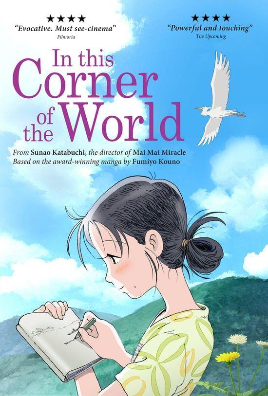دانلود انیمیشن In This Corner of the World 2016 دوبله فارسی