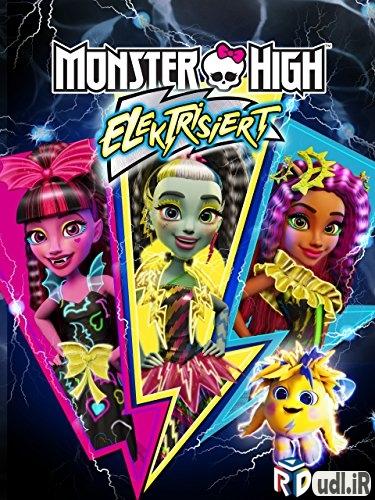 دانلود انیمیشن Monster High Electrified 2017 دوبله فارسی
