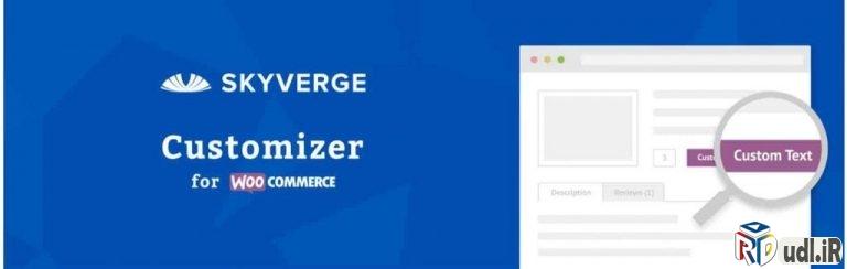 افزونه WooCommerce Customizer | سفارشی سازی