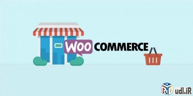 افزونه های ووکامرس برای افزایش فروش