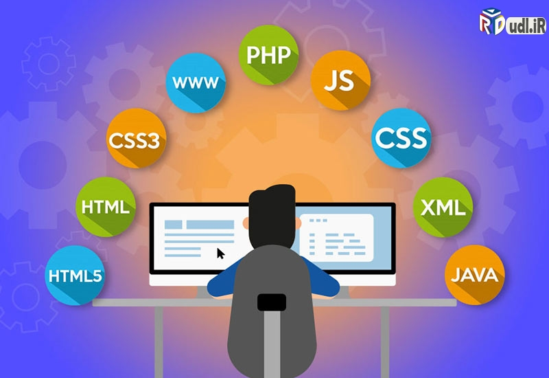 معرفی بهترین زبان های برنامه نویسی برای طراحی سایت