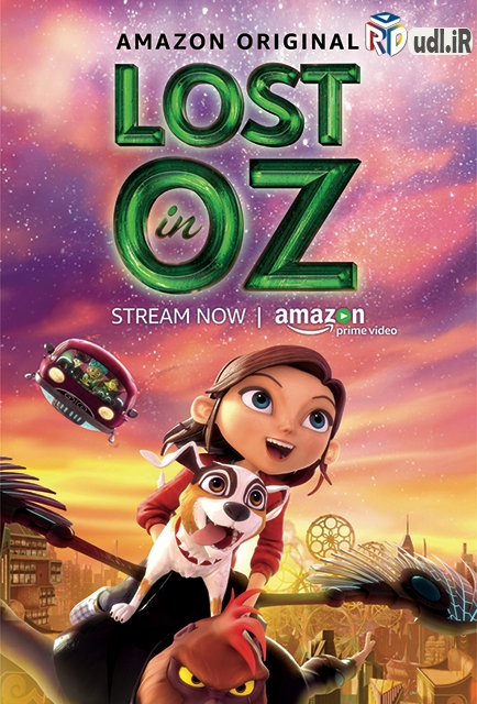 دانلود فصل اول انیمیشن Lost in Oz دوبله فارسی
