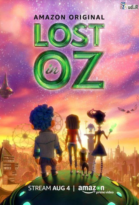 دانلود فصل دوم انیمیشن Lost in Oz دوبله فارسی