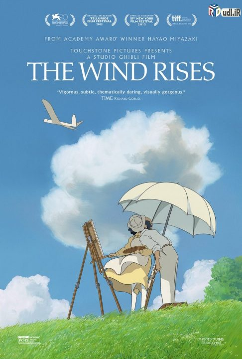دانلود انیمیشنThe Wind Rises 2013 دوبله فارسی