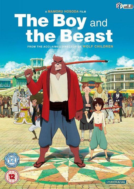 دانلود انیمیشن The Boy And The Beast 2015 دوبله فارسی