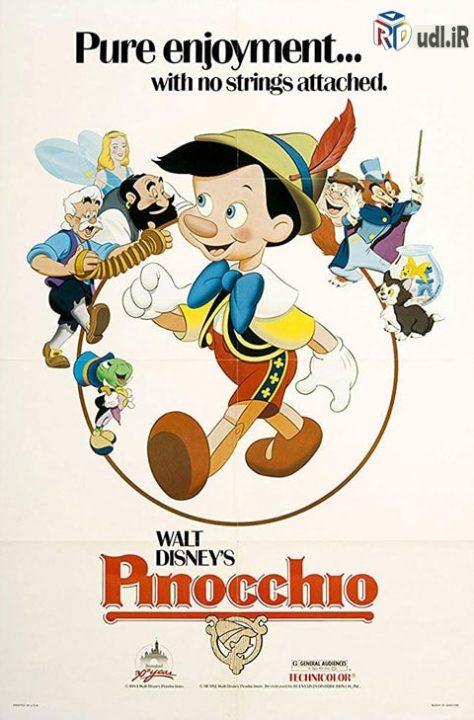 دانلود انیمیشن Pinocchio 1940 دوبله فارسی