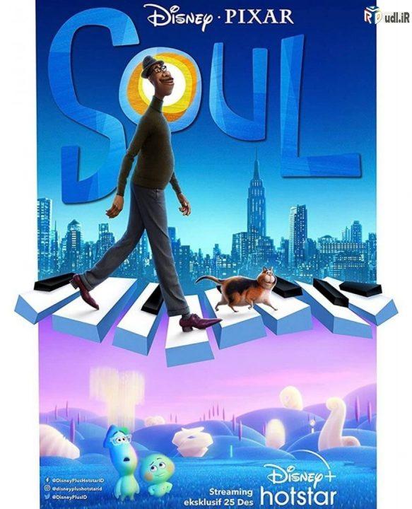 دانلود انیمیشن Soul 2020 دوبله فارسی