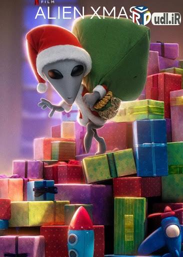 دانلود انیمیشن Alien Xmas 2020 دوبله فارسی