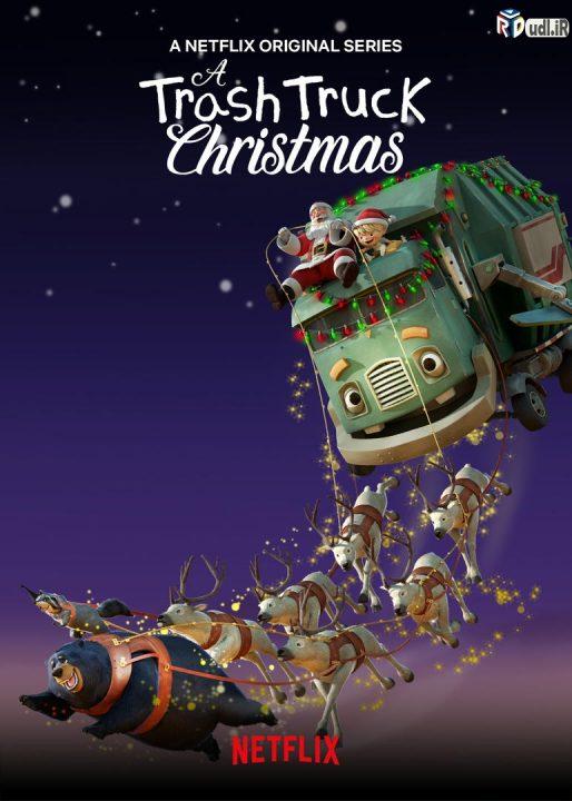 دانلود انیمیشن A Trash Truck Christmas 2020 دوبله فارسی