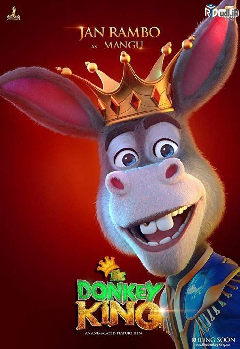 دانلود انیمیشن The Donkey King 2020 دوبله فارسی
